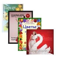 Учебная литература по декору и флористике