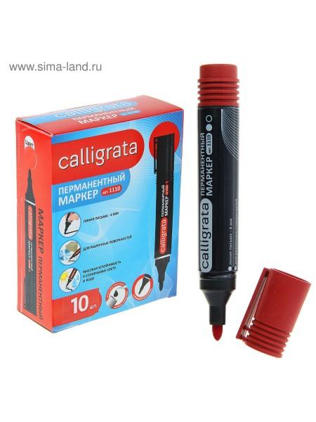 Маркер перманентный наконечник круглый 4 мм цвет красный CALLIGRATA 1110