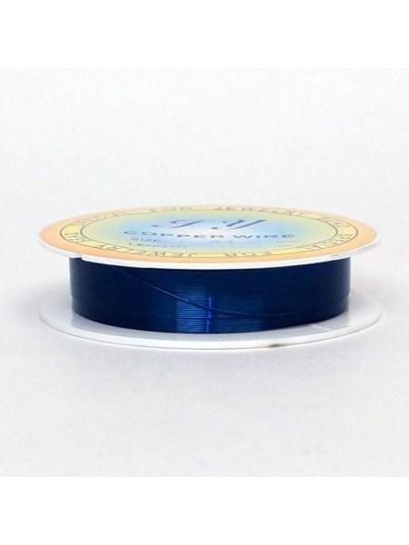Проволока 0,3 мм х 20 м цвет синий