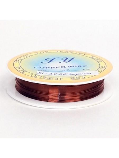 Проволока 0,3 мм х 20 м цвет коричневый