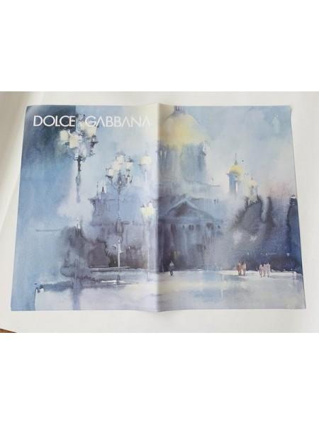 Бумага стилизованная DOLCE GABBANA Акварель 49 х 66 см 10 листов арт 425БД