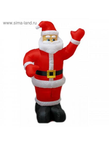 Дед Мороз надувной 180 см световая фигура