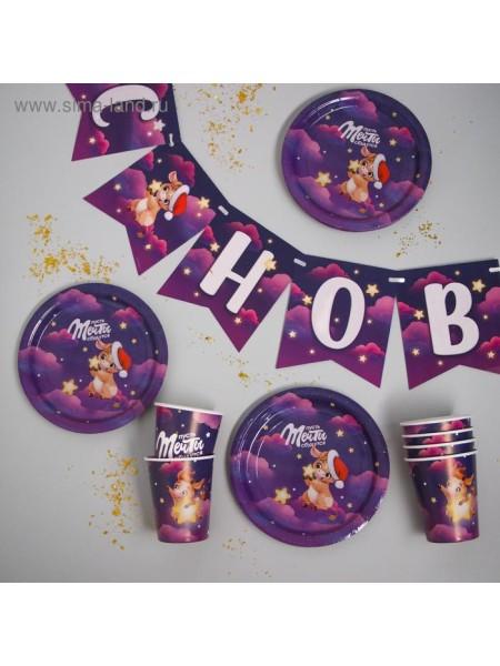Набор бумажной посуды С Новым годом мечтай