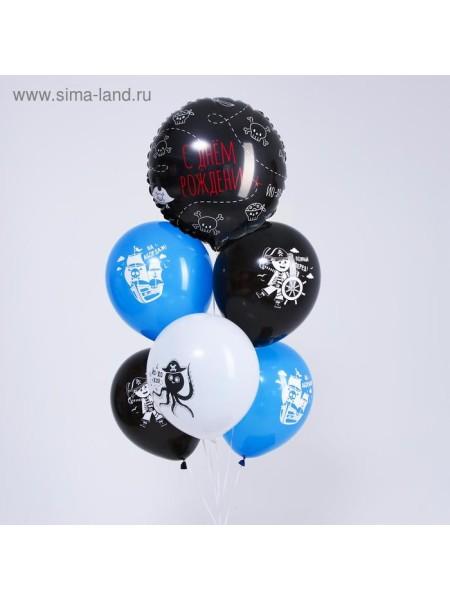 Набор шаров С Днем рождения пиратский набор 6 шт