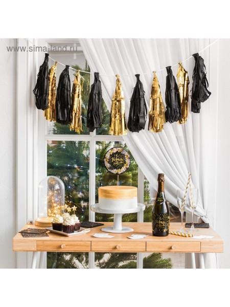 Набор для оформления праздника Черное золото