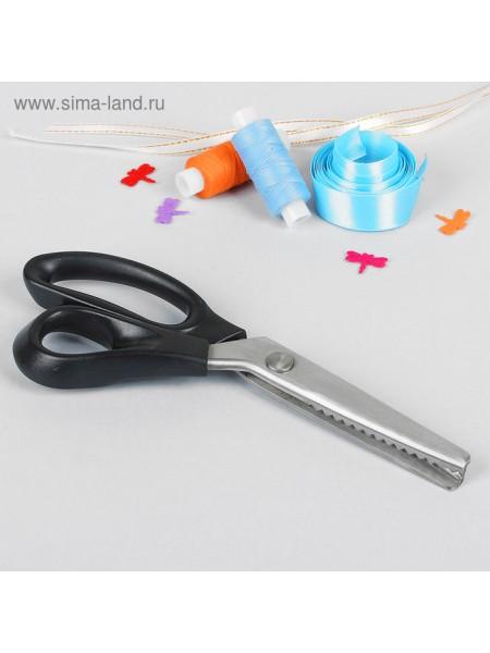 Ножницы Зигзаг 9 L-23 см кольца пластик