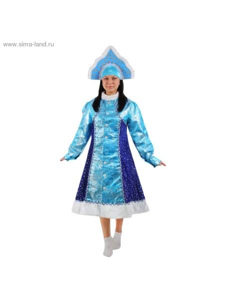 Костюм Снегурочка 2 предмета - платье кокошник р 46-48