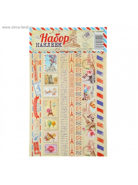 Набор декоративной клейкой ленты Почта 12,5 х 21 см