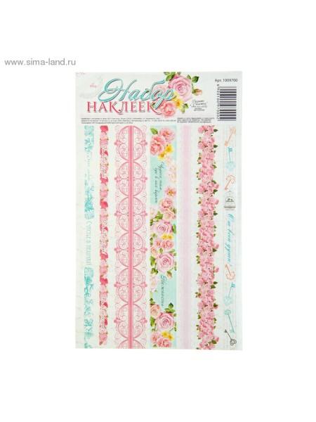 Набор декоративной клейкой ленты Розовый 12,5 х 21 см