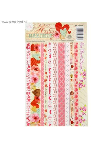 Набор декоративной клейкой ленты Любовь 12,5 х 21 см