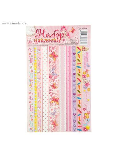 Набор декоративной клейкой ленты Мисс очарование 12,5 х 21 см