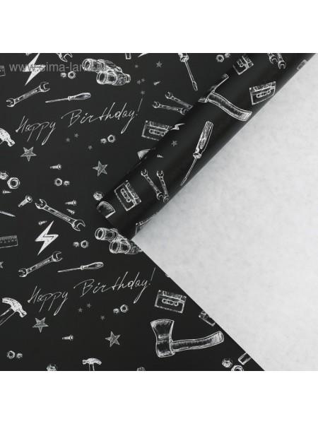 Бумага крафт Брутального дня рождения 60 х 90 см