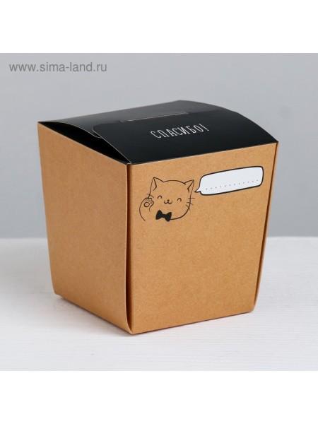 Коробка для лапши Спасибо 7,6 х 10 х 7,6 см