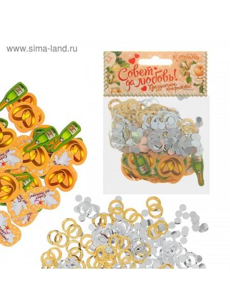Конфетти Совет да любовь набор 2 пакета + бумажное конфетти
