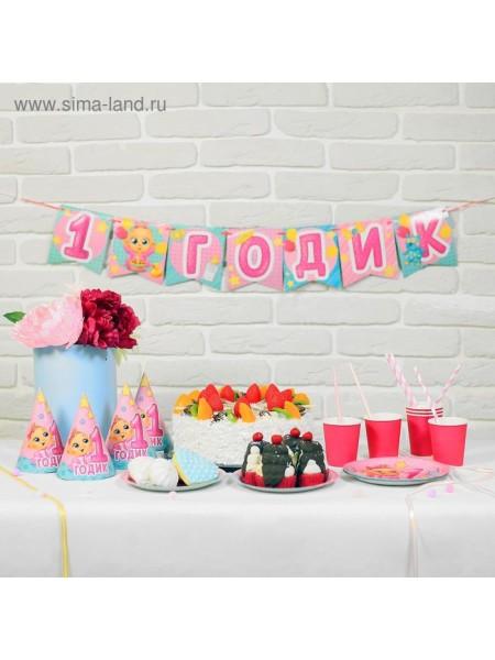 Набор посуды бумага 1 годик цвет розовый