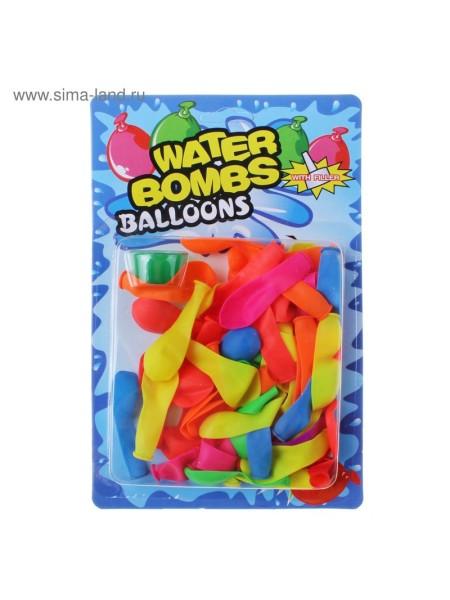 Набор шаров Водяные бомбочки (70 шт)