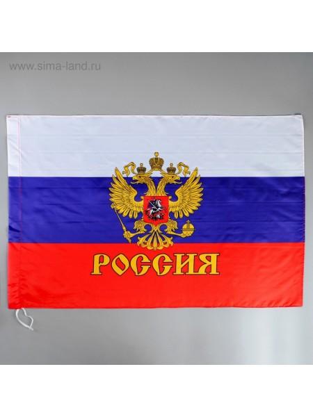 флаг России с гербом 90 х 60 см