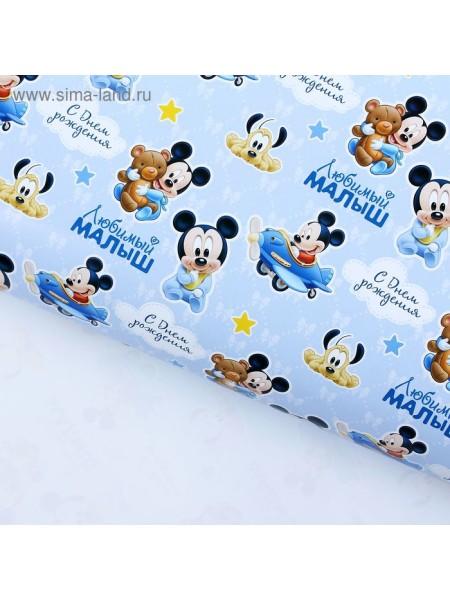 Бумага глянцевая Любимый малыш Микки Маус и друзья 70 х 100 см