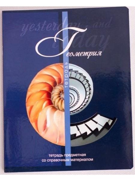 48л А5 тетрадь предметная клетка Физика Химия Геометрия BG Прошлое и...  1/20/80