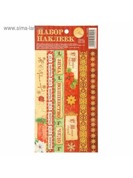 Набор декоративной клейкой ленты Новогодний панч 10,5 х 21 см