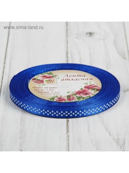 Лента атлас 0,6 см х 25 ярд горох белый №40 синий АУ