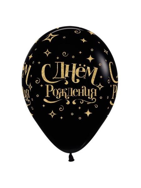 12 Золотые бриллианты пастель 50 шт цвет черный Колумбия С Днем рождения !