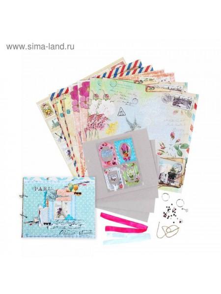 Набор для оформления фотоальбома Храни воспоминания 29,5 х 29,5 см