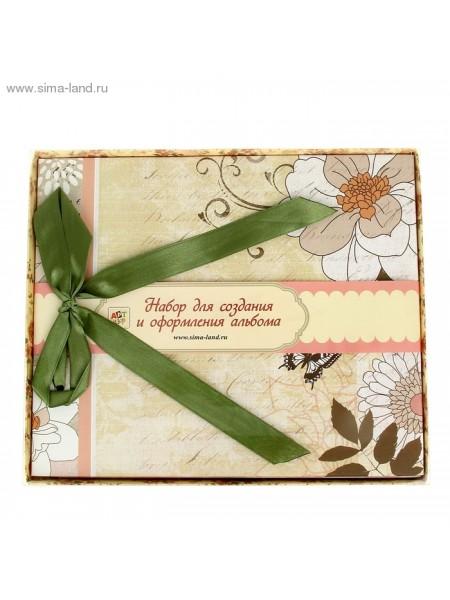 Набор для оформления фотоальбома Бабочки 25,5х21 см