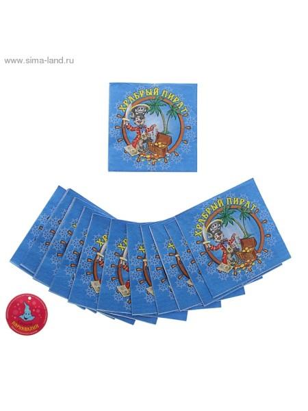 Салфетки Храбрый пират 25 х 25 см набор 20 шт