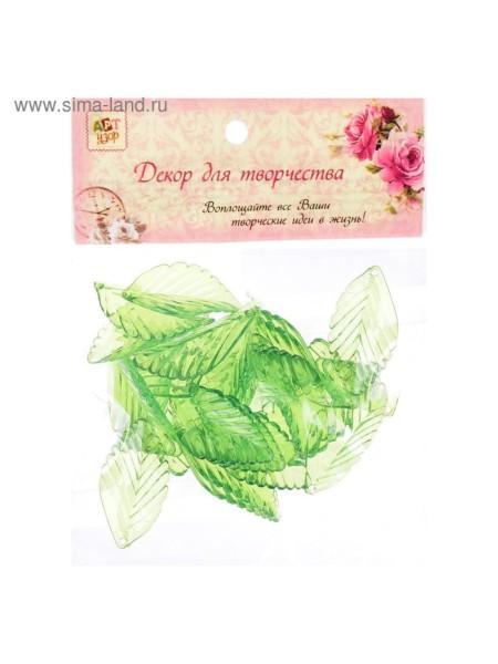 Декор пластик Лист березовый набор 30 шт 3,5 х 1,8 см