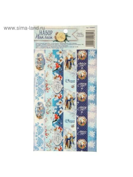 Клейкая лента декоративная 10,5 х 21 см набор Сказки о зиме