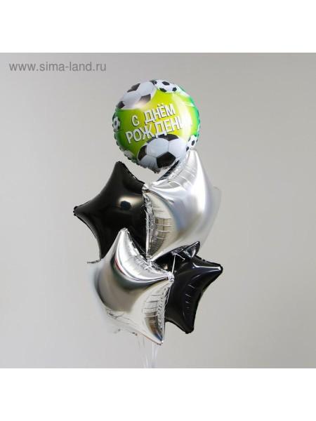 Букет шаров С днем рождения  Футбол набор 5 шт
