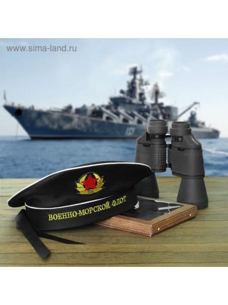 Бескозырка Военно-морской флот взрослая