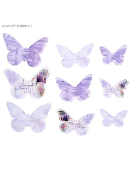 Набор декоративных бабочек Прованс 18 шт (5,5*3,5см, 7,5*5,5см, 9,5*6см)