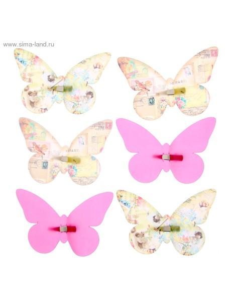 Набор декоративных бабочек Винтаж на заколках 16,5 х 11,5 см