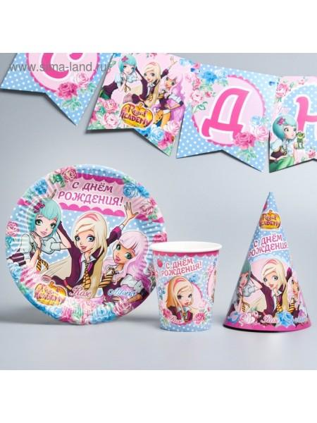 Набор посуды бумага Королевская академия С Днем рождения на 6 персон