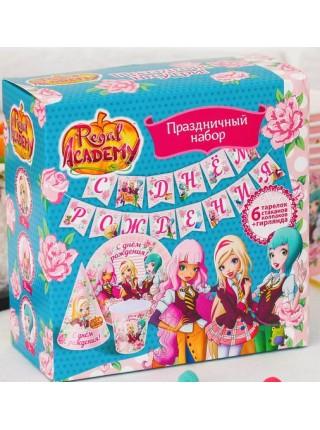 Набор посуды бумага Королевская академия С Днем рождения на 6 персон розы