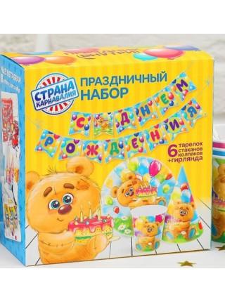 Набор посуды бумага С Днем рождения мишка с шарами на 6 персон