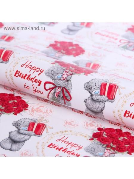 Бумага глянцевая Happy birthday to you Me to You 70 х 100 см