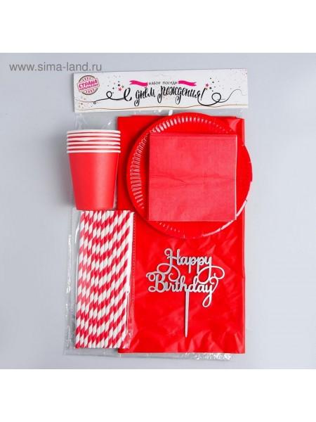 Набор посуды С Днем рождения цвет красный на 6 персон