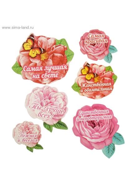 Набор комплиментов-пожеланий Цветы 6шт 10,6 х13,5см