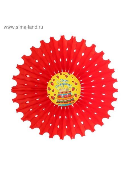 Изделия из бумаги декор р 50 см С Днем рождения, тортик