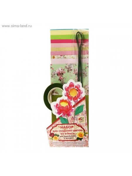 Набор для творчества Цветы 29х10,5 см МИКС
