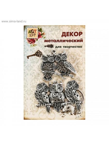 Декор металл Совушки на ветке нобор 2 шт.