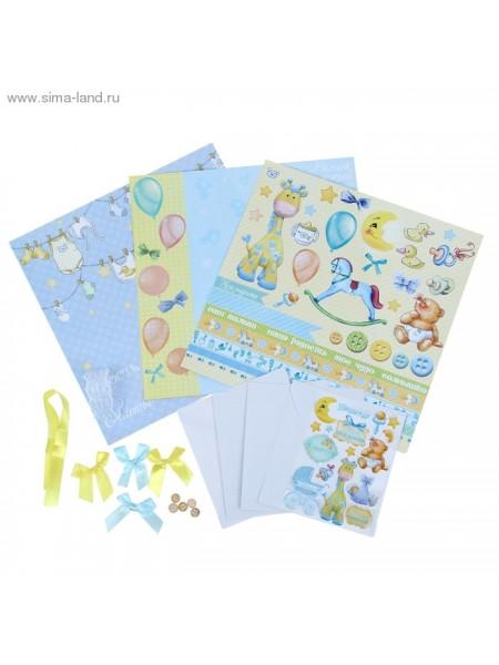 Набор для создания открыток 29,5х29,5 см Наш малыш
