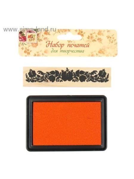 Набор Цветочная ковер печать 10,3 х 2,3 штемпельная подушка 10 х 7 см набор 2 шт