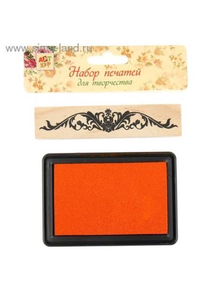 Набор Цветочный печать 10,3 х 2,3 штемпельная подушка 10 х 7 см набор 2 шт