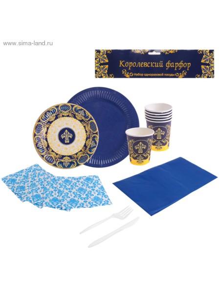 Набор посуды Королевский фарфор 6 персон