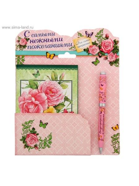 Набор подарочный Любимой доченьке  ручка+блокнот 32 листа