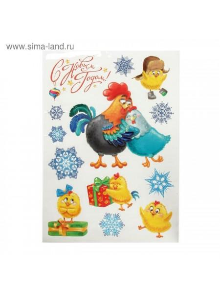 Наклейка Новогодние объятия 21х29,7 см светящаяся в темноте
